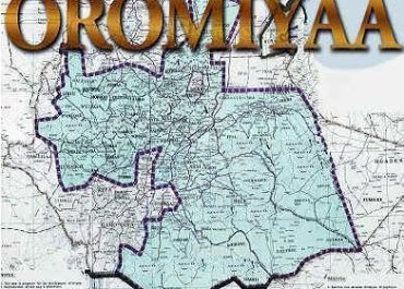THE PRESENT PHASE OF THE OROMO NATIONAL MOVEMENT