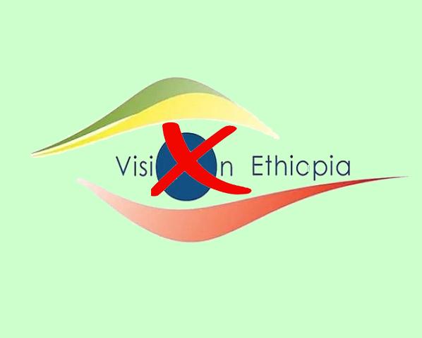"""Vision Ethiopia"" Unveils Its True Identity in Its  ""Statement on the Current Crises in Ethiopia"""
