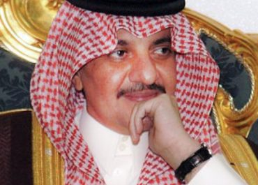 Appeal Letter to His Highness King of Saudi Arabia and his government - June 18, 2021