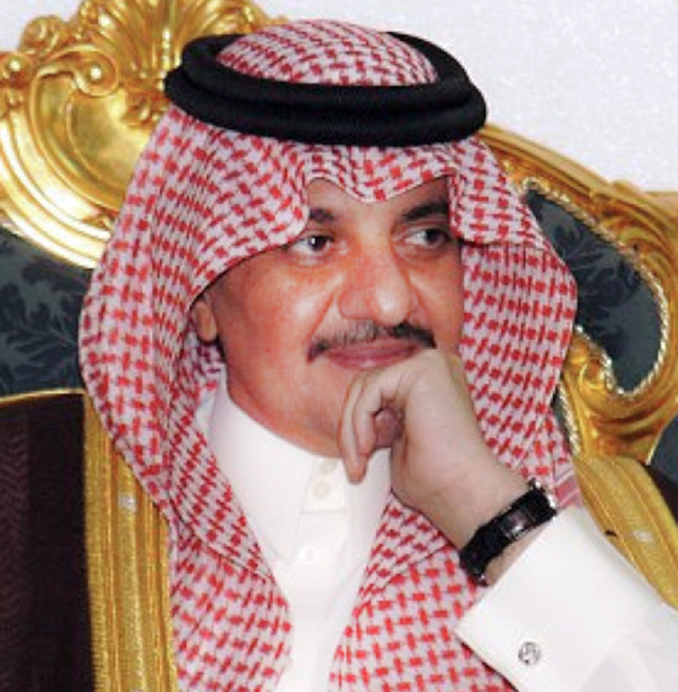 Appeal Letter to His Highness King of Saudi Arabia and his government – June 18, 2021